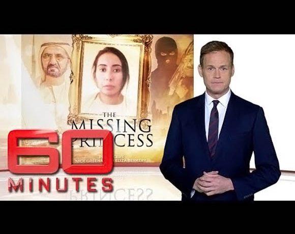 Award winning TV news show 60 Minutes on kidnapped Princess Latifa