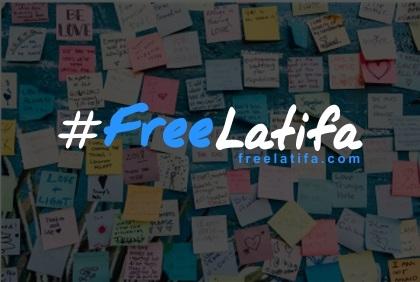 #FREELATIFA