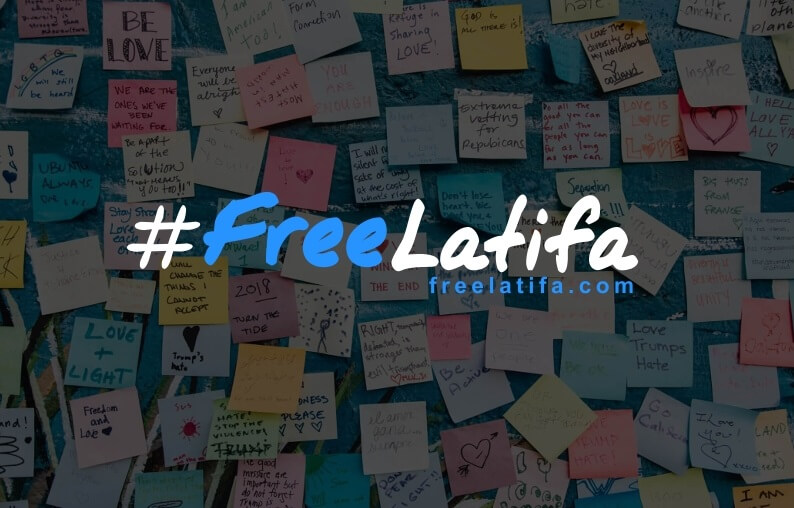 #freelatifa social media image