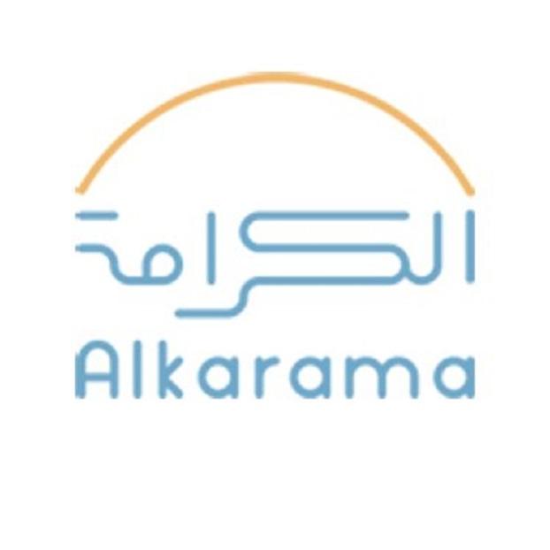 alkamara-logo