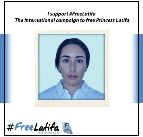 Family Statement on Dubai Princess Latifa Al Maktoum