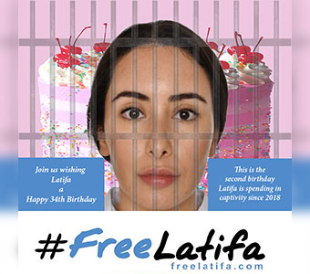 Wish you a Happy  34th Birthday Princess Latifa!