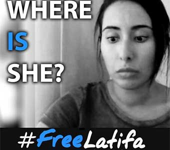 Free Latifa Campaign Welcomes Family Court Judgments On HRH Princess Haya And Princess Latifa