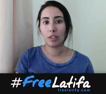 Free Latifa campaign featured in Spears Magazine