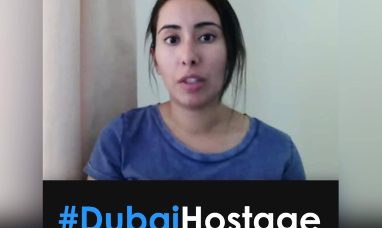 Statement in Response To UAE Claims Over Latifa